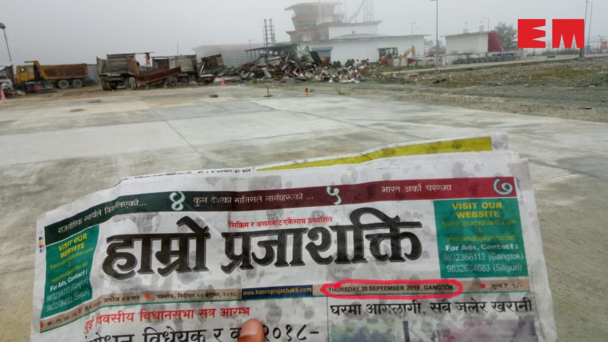 Is Sikkim's new Pakyong Airport really ready for inauguration?